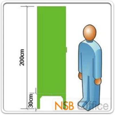"""ตู้เสื้อผ้าเหล็ก 2 บานเลื่อนทึบสูง 200 ซม. รุ่น KO-CDW-50 ขาลอย ( 10 สี):<p>ขนาด 120W*56D*200H cm. ผลิตจากเหล็กคุณภาพดี ผลิต 8 สี และ 2 ลายคือสีขาวมุก(DG), สีดำ(BL), สีแดง(RD), สีม่วง(PP), สีส้ม(OR), สีฟ้าบลู(BO), สีเขียว(GR), สีเทา(G3/1), ลายBB และลายOB &nbsp;<span style=""""color: #ff0000;"""">**สินค้าถอดประกอบไม่ได้ จัดส่งสินค้าวางชั้นล่างเท่านั้น กรณีขึ้นชั้นต้องเป็นลิฟท์กว้างมากกว่า120 cm.**</span></p>"""