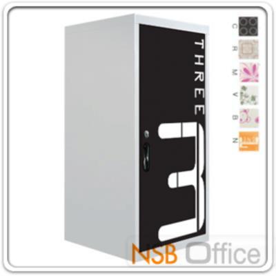ตู้เหล็ก 1 บานเปิดทึบ มีลวดลาย ก44*ล40.7*ส88 ซม. (คลิกด้านในดูทั้ง 6 ลาย):<p>ขนาด ก44*ล40.7*ส88 ซม./ภายในมี 2 แผ่นชั้นปรับระดับได้ มีกุญแจล็อค/ มี&nbsp;6 ลายให้เลือก</p>
