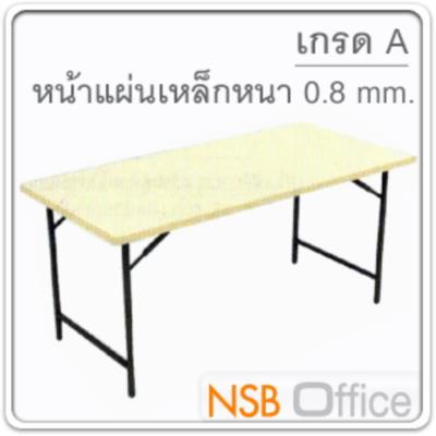 """โต๊ะพับหน้าเหล็ก (หนาพิเศษ 0.8 mm) ขาพับได้ 153W, 183W cm ขาพ่นสีฝุ่น:<p><span style=""""text-decoration: underline;"""">TOP หน้าเหล็กแผ่น หนาพิเศษ 0.8 มม.แข็งแรง สามารถวางของหนักได้ดี</span> /&nbsp;ผลิต 2 ขนาดคือ&nbsp;1530W*762D*737H mm และ&nbsp;1830W*762D*737H mm / โครงขาพ่นสีฝุ่น</p>"""