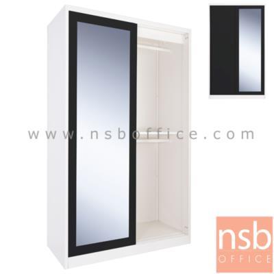 ตู้เสื้อผ้าบาน 1 บานเลื่อนทึบ 1 เลื่อนกระจกเงา สูง 200H cm. รุ่น BW-02 มีแผ่นกั้นกลาง:<p>มีให้เลือก 2 แบบ คือ แบบมีลิ้นชักและไม่มีลิ้นชัก ขนาด 120W*56D*200H cm.&nbsp;&nbsp;ภายในมี 3 ราวแขวนและช่องแยกสัดส่วน 5 ช่อง&nbsp;&nbsp;<span>ผลิต 9 สี คือ สีขาวมุก, สีดำ, สีแดง, สีม่วง, สีส้ม, สีฟ้า, สีเขียว, สีเทาฟ้า และสีเทาเข้ม</span></p>