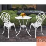 G08A302:ชุดโต๊ะและเก้าอี้เหล็กหล่อ รุ่น Whirlwind (เวิลวินด์) 2 ที่นั่ง พร้อมโต๊ะกลาง