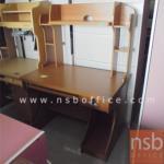 L01A007:โต๊ะเขียนหนังสือเด็ก ขนาด 100W*60D*145H cm.