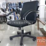 L02A336:เก้าอี้สำนักงาน  ขนาด 62W*92H cm. มีก้อนโยก ขาพลาสติก (STOCK-1 ตัว)