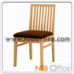 G14A002:เก้าอี้ไม้ยางพารา S2 หุ้มหนังเทียม (ผลิตเฉพาะสีขาวล้วน)
