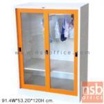 E08A026:ตู้เสื้อผ้าเหล็ก บานเลื่อนกระจกเตี้ย 120H cm (ผลิต 8 สี เลือกกระจกใส/กระจกเงา)