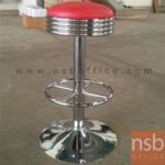 B09A075:เก้าอี้บาร์สตูลที่นั่งกลม รุ่น TK-102  ขาเหล็กฐานจากเหล็กชุบโครเมี่ยม