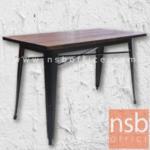 A09A117:โต๊ะไม้โมเดิร์น รุ่น FTS-LDST120  ขนาด 120W cm. โครงเหล็ก