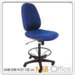 B02A063:เก้าอี้สำนักงาน KT-TC/26 โช๊คแก๊ซ ก้อนโยก มีที่พักเท้า