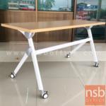 A18A094:โต๊ะพับล้อเลื่อน รุ่น Forsa  ขนาด 150W cm. โครงขาเหล็ก ลูกล้อใหญ่