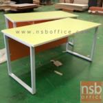 A18A037:โต๊ะทำงานโล่ง รุ่น CV-CIVIC ขาเหล็กกล่องพ่นสี (ผลิตความกว้าง 120, 135, 150, 160 และ 180 ซม.)