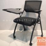 B07A094:เก้าอี้เลคเชอร์หลังเน็ตล้อเลื่อน รุ่น CN-082  ขาเหล็กพ่นสีดำ
