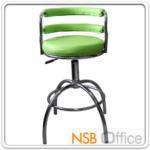 B09A112:เก้าอี้บาร์สตูลสูง มีที่พักเท้า Di36 cm. รุ่น SH-NO010 โช๊คแก๊ส