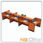 A04A053:ชุดโต๊ะทำงานกลุ่ม 7 ที่นั่ง 444W*126D*115H cm. พร้อมที่วางของและตู้ลิ้นชักล้อเลื่อน