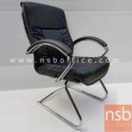 B05A147:เก้าอี้ขาตัวซีหุ้มหนังเทียม รุ่น HS-001 มีท้าวแขน