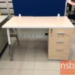 A18A025:โต๊ะทำงาน 3 ลิ้นชักข้าง รุ่น MODERN-3 ขนาด 120W ,130W ,150W ,180 cm. ขาเหล็กวีคว่ำ