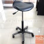 L02A338:เก้าอี้บาร์  ขนาด 44W*92H cm. โช๊คแก๊ส ขาพลาสติก (STOCK-1 ตัว)