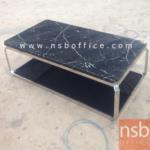 B13A156:โต๊ะกลางหน้าหินอ่อน 130W cm. รุ่น BC-09H โครงสแตนเลส