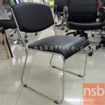 B08A003:เก้าอี้เบาะใหญ่ โครงเหล็กกลมเพลาตัน โครงไม้อัดจริงดัดโค้ง CM-300 (ซ้อนเก็บได้)