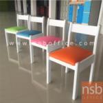 G14A108:เก้าอี้เด็กอ่านหนังสือ โครงไม้พ่นสีขาว