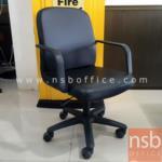 B03A221:เก้าอี้สำนักงาน PE-53L ฟองน้ำพียู ยืดหยุ่นพิเศษ รุ่นประหยัด มีไฮดรอลิค ขาพลาสติก