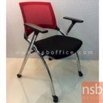 B28A076:เก้าอี้เอนกประสงค์ ห้องประชุม รุ่น TY-7MC