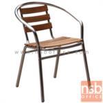B20A066:เก้าอี้อลูมิเนียม ที่นั่งไม้สน มีท้าวแขน รุ่น FTS-FCF-344