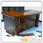 A06A043:โต๊ะผู้บริหารตัวแอล Air 180W*88D cm (3 ชิ้น พร้อมตู้ลิ้นชักและตู้ข้าง)