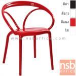B29A017:เก้าอี้โมเดิร์นพลาสติก(PC)ล้วน รุ่น IMG-MODERN-17