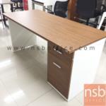 A34A024:โต๊ะทำงาน 120W, 150W cm. บังโป๊เหล็ก รุ่น SR-BN-KDA สีซีบราโน่/ขาว