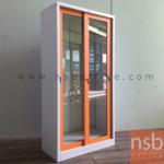 ตู้เหล็ก 2 บานเลื่อนกระจกสูง กว้าง 91.4 ซม. รุ่น KSG-914