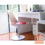 B29A118:เก้าอี้โมเดิร์นพลาสติก(ABS) เบาะหนังผิวPVC ขาอะลูมิเนียม รุ่น PP9201