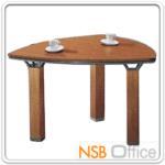 A05A082:โต๊ะประชุมสามเหลี่ยม 3 ที่นั่ง 120W*120D cm. ขอบอลูมิเนียม RZ-DEEM