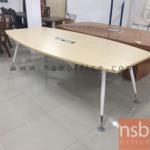 A25A010:โต๊ะประชุมทรงเรือ   ขนาด 240W cm. พร้อมป็อบอัพหน้าโต๊ะ ขาเหล็กพ่นสี