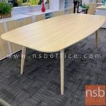 A05A199:โต๊ะประชุมทรงเหลี่ยมหัวโค้ง รุ่น KOBE (โกเบ) ขนาด 240W cm. ขาไม้ปลายเรียว