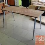 A18A039:โต๊ะทำงานโล่ง เมลามีน รุ่น CV-MODERN ขาเหล็กวีคว่ำ ไม่มีบังโป๊