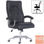 B01A446:เก้าอี้ผู้บริหาร รุ่น LP-532  โช๊คแก๊ส มีก้อนโยก ขาอลูมิเนียม