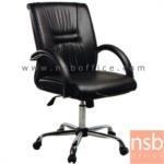 B26A078:เก้าอี้สำนักงานพนักพิงระดับไหล่  รุ่น EL-007M โช๊คแก๊ส ก้อนโยก