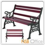 G08A036:เก้าอี้สนามไม้เต็ง เหล็กหล่อ กทม. BKK-CO10 (100, 120, 150 cm)
