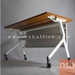 A18A069:โต๊ะพับล้อเลื่อน พร้อมบังตาเหล็ก ทำสีขาว หน้าท๊อปไม้เมลามีน กว้าง 160,180 ซม.