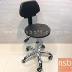 B02A079:เก้าอี้บาร์แล๊บ PU ล้อเลื่อน รุ่น LAB-PU032  โช๊คแก๊ส ขาเหล็กชุบโครเมี่ยม