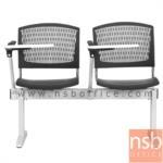 B17A039:เก้าอี้เลคเชอร์ โพลี่ 2 ที่นั่ง, 3 ที่นั่ง, 4 ที่นั่ง  รุ่น MOFL