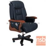 B25A066:เก้าอี้ผู้บริหารแขนขาไม้ หุ้มหนังพียูสีดำ รุ่น FTS-FSF-853 โช๊คแก๊ส ก้อนโยก