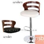 B09A168:เก้าอี้บาร์สูงหนังเทียม รุ่น BNP-8302-E ขนาด 44W cm. โช๊คแก๊ส ขาโครเมี่ยมฐานจานกลม