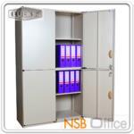 E28A013:ตู้บน 2 บานเปิด ล่าง 2 บานเปิดสูง 155 ซม. ยี่ห้อลัคกี้ รุ่น DD-9155