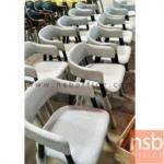 B29A295:เก้าอี้โมเดิร์นที่นั่งหุ้มหนังเทียม รุ่น ID-SHEET โครงขาไม้