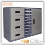 E04A009:ตู้เก็บเอกสาร 1 บานประตู  4 ลิ้นชักและ ลิ้นชักแยกเอกสาร 10 ช่อง
