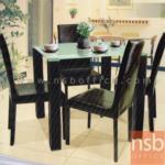 G14A086:ชุดโต๊ะรับแขก 4 ที่นั่ง DS-W1GA สีดำ
