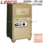 F02A012:ตู้เซฟแคชเชียร์ 232 กก. ลีโก้ รุ่น LEECO-PD-100 มี 2 กุญแจ 1 รหัส (เปลี่ยนรหัสได้)