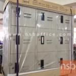 E08A012:ตู้ล็อกเกอร์เหล็กเตี้ย 9 ประตู 91W*45D*91H cm (วางชิดหน้าต่างได้, ขนาดต่อช่อง 27W*43D*26H cm)