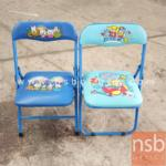 L02A220:เก้าอี้เด็กนั่งเขียนหนังสือ มีจำนวน3ตัว คละแบบ สีน้ำเงิน ขนาด29*29*53